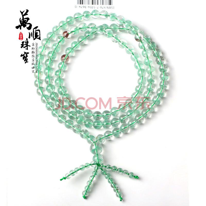 翠幽灵佛珠手链 绿幽灵108颗佛珠聚宝盆金字塔