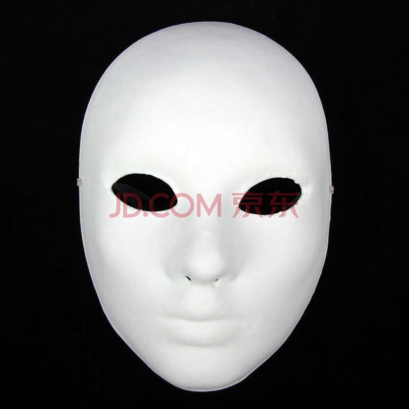 手绘面具 女款白坯面具