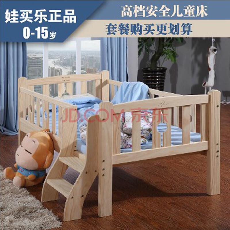 儿童床 婴儿床