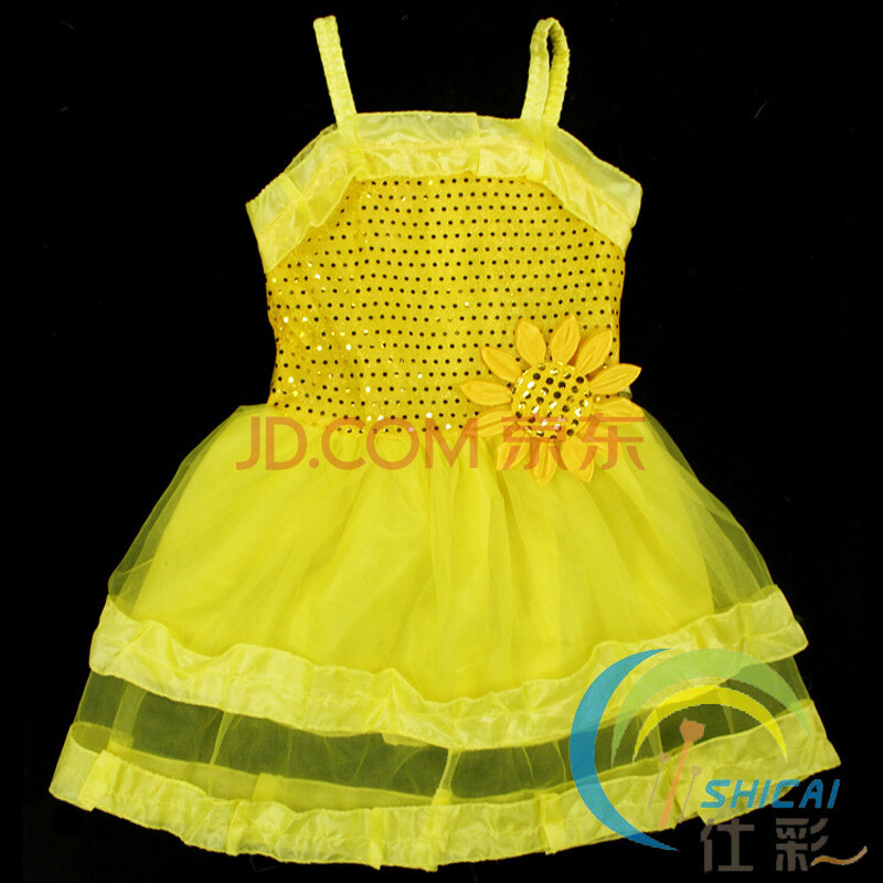 六一儿童 表演演出服装