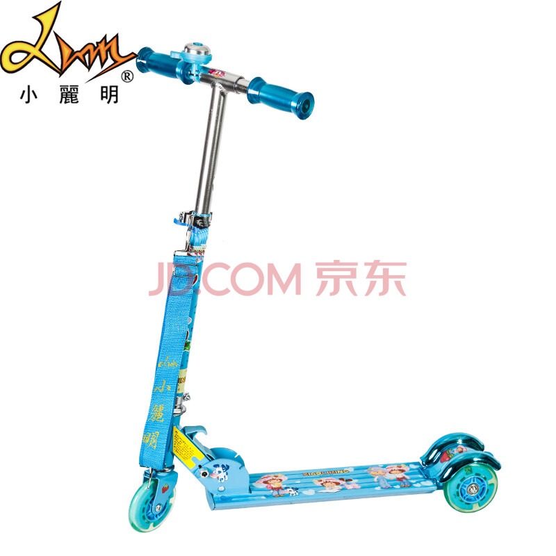 铝三轮儿童滑板车