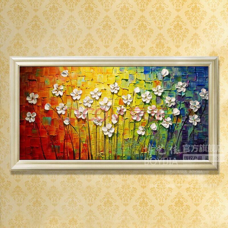 博艺佳【花儿向阳】家居装饰画纯手绘油 中式风景油画 高档有框画门厅
