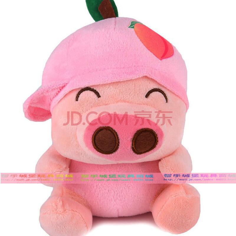 粉色手绘小猪情侣头像