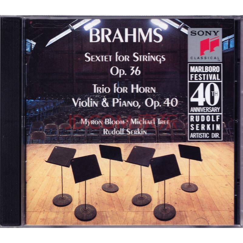 勃拉姆斯 弦乐六重奏 圆号三重奏 cd