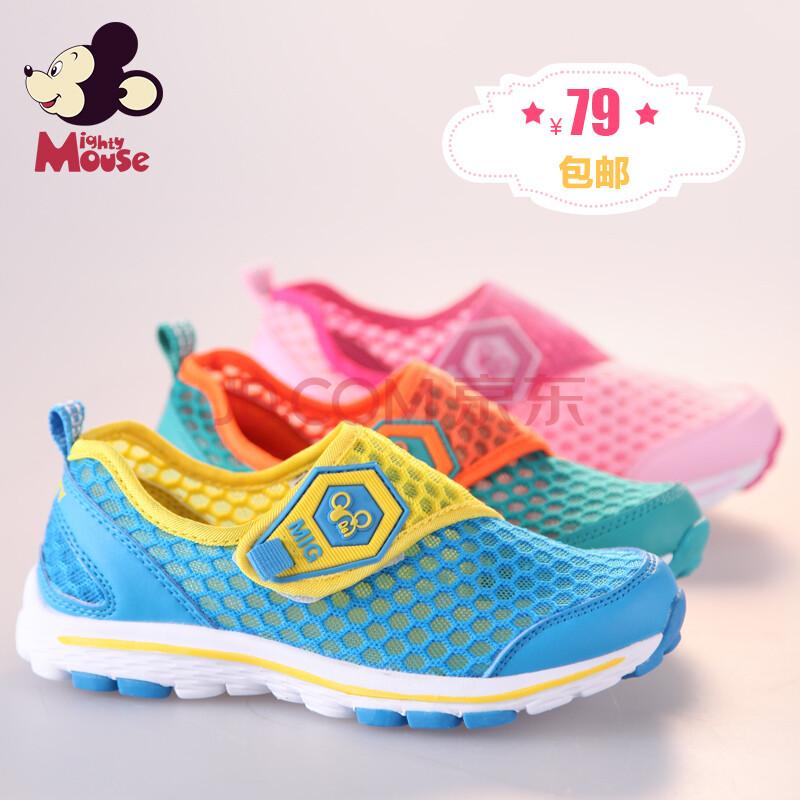 2014新款女运动网鞋