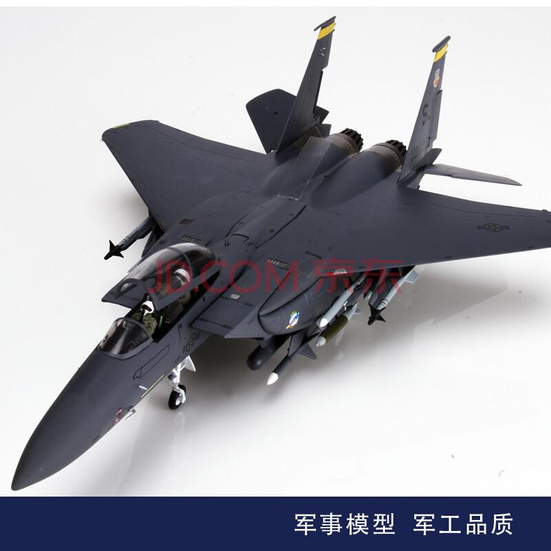 特尔博 1:72 f15美国鹰式战斗机模型 仿真静态合金拼装飞机模型 收藏