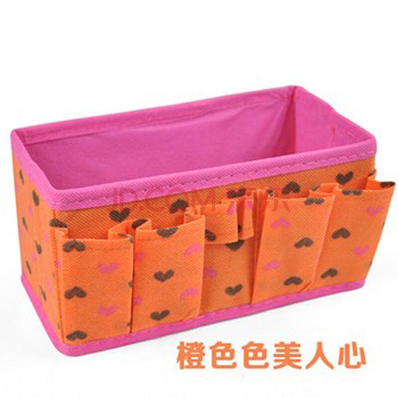 化妆品收纳盒子 桌面收纳多用 整理盒|收纳盒|储物盒 美人心橙色