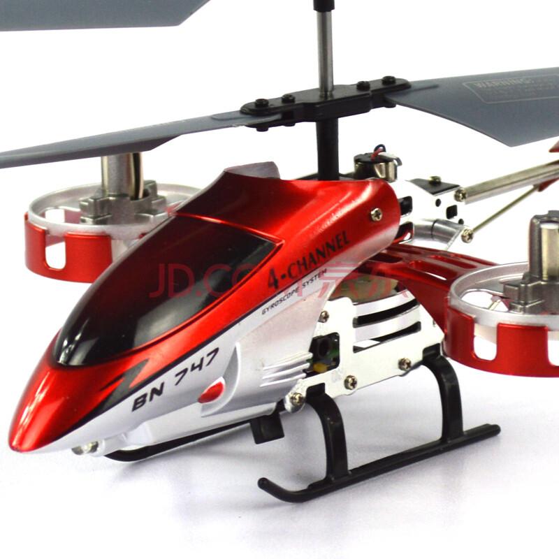 儿童飞机玩具图片