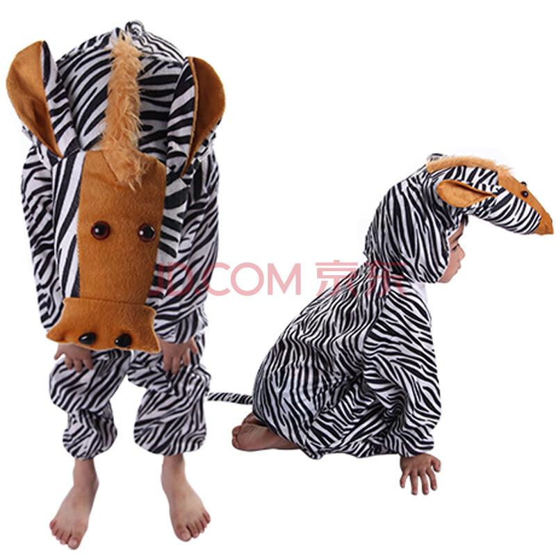 万圣节儿童动物演出服装