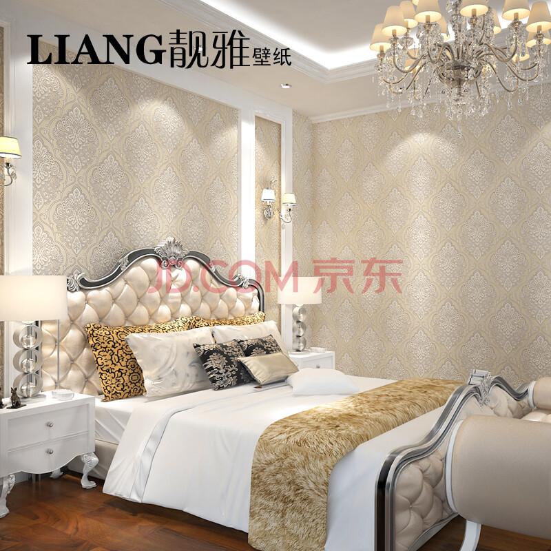 靓雅电视背景墙纸 壁纸欧式简约客厅卧室温馨纯色