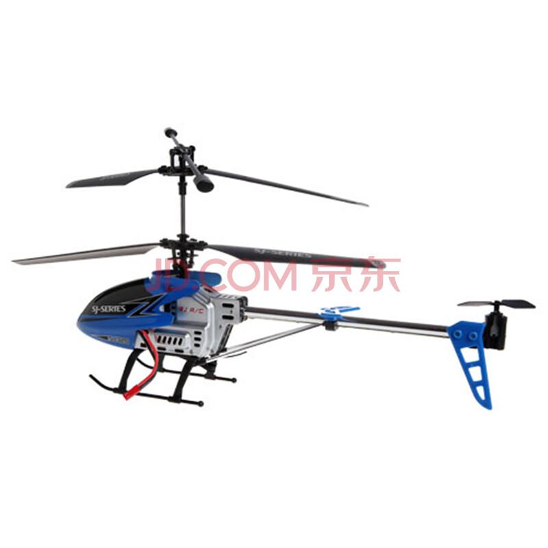 超大型合金 耐摔 充电遥控飞机 直升飞机 航模型 摇控飞机 儿童玩具