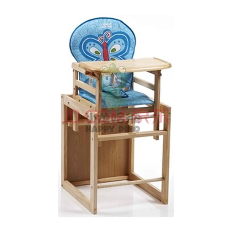 小龙哈彼组合式多功能儿童餐椅 lmy403-h-k293图片