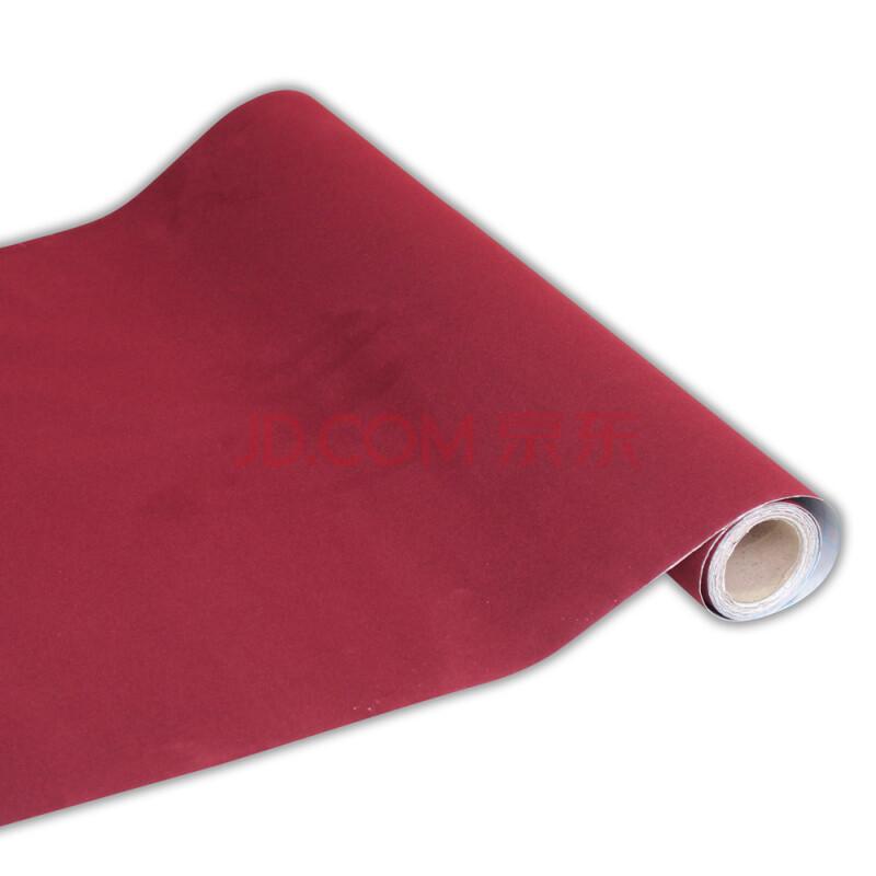 单色壁纸 绒面贴 纯色壁纸