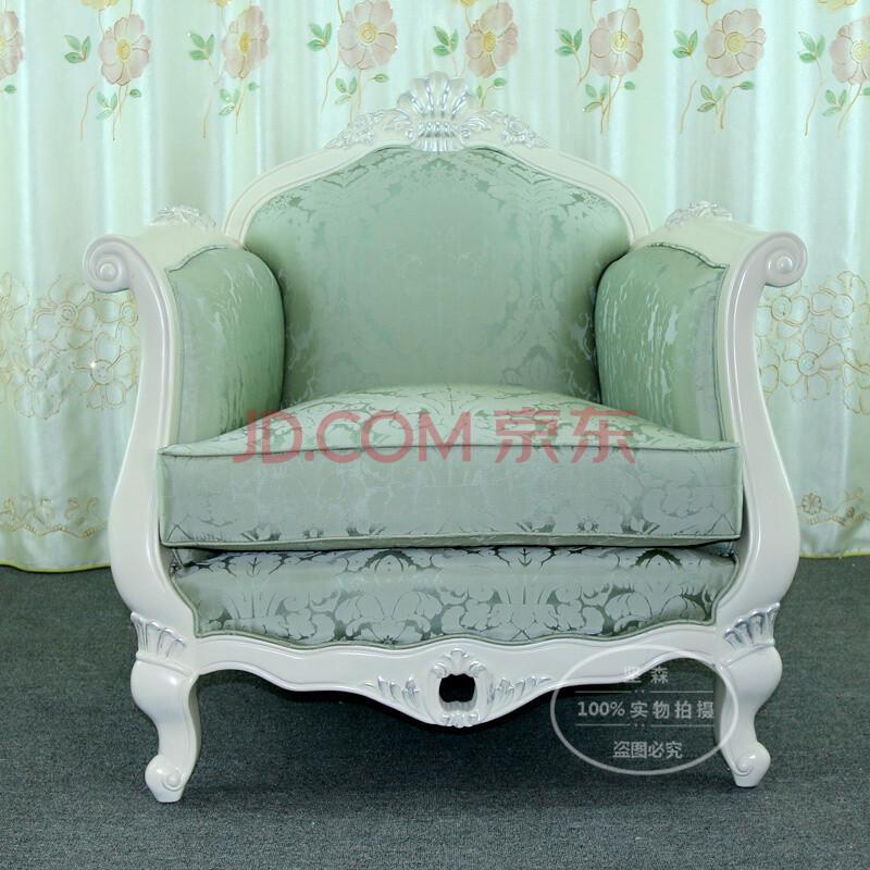 欧式布艺灰绿色混油漆烤漆单人沙发实木高档
