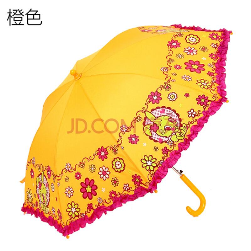 正品金欧儿童雨伞