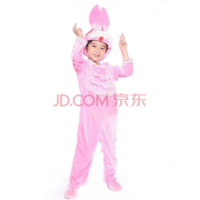 可爱粉红兔儿童动物表演服装/演出服装