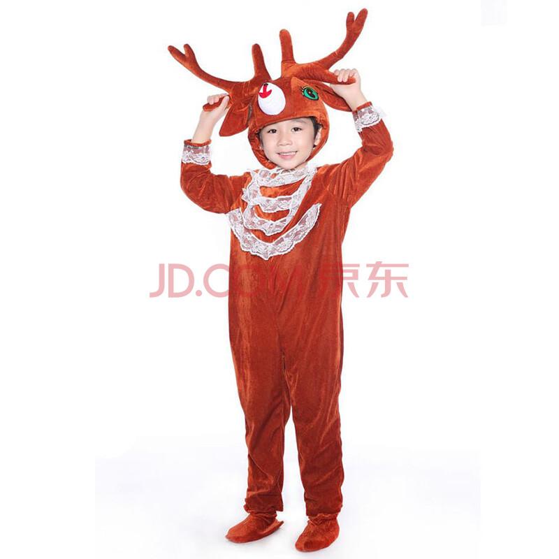 驯鹿儿童动物表演服装/儿童动物演出服装