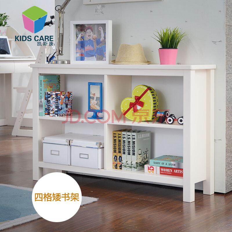 白色儿童书架 实木小书柜