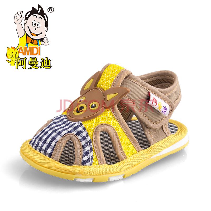 儿童凉鞋男童女童