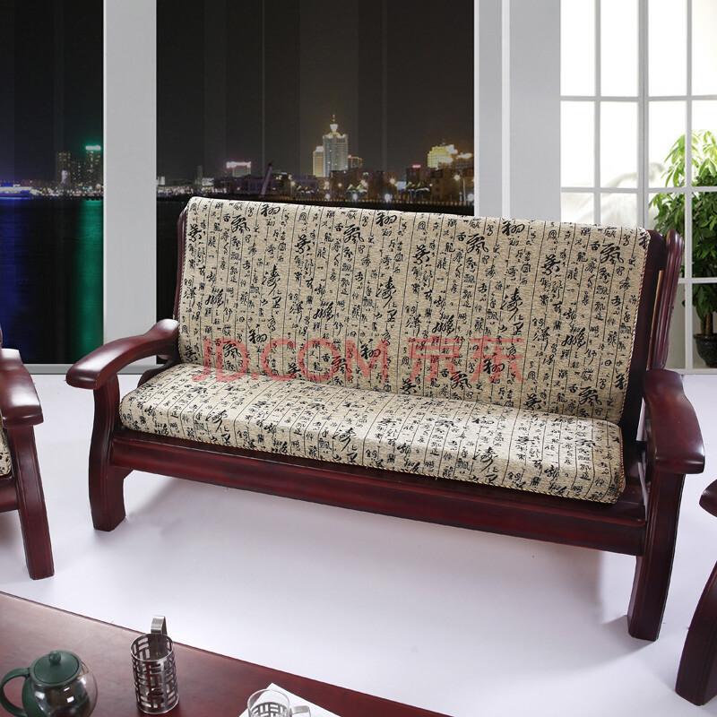 【货到付款】宜麦轩 红木沙发垫坐垫 书法 标准三人位
