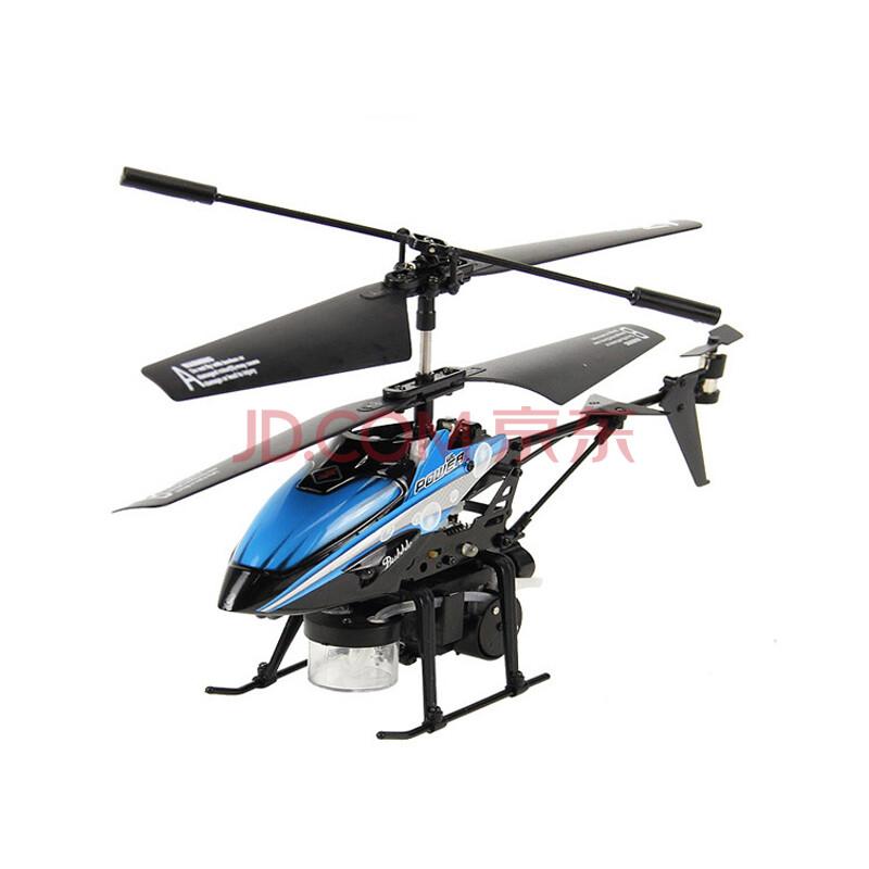 伟力3.5通道遥控直升飞机 耐摔 蓝色