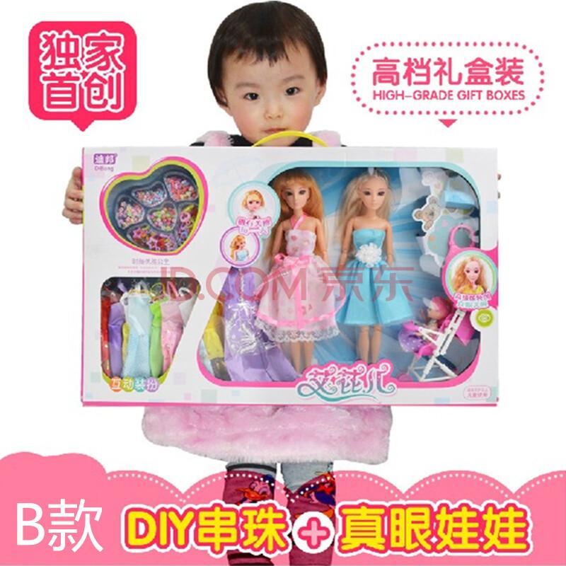 真眼芭比娃娃大礼盒套装芭比公主甜甜屋女孩玩具