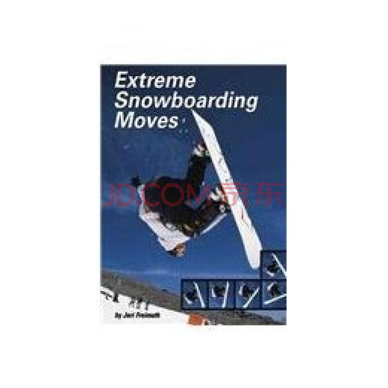 snowboarding glasses  snowboarding