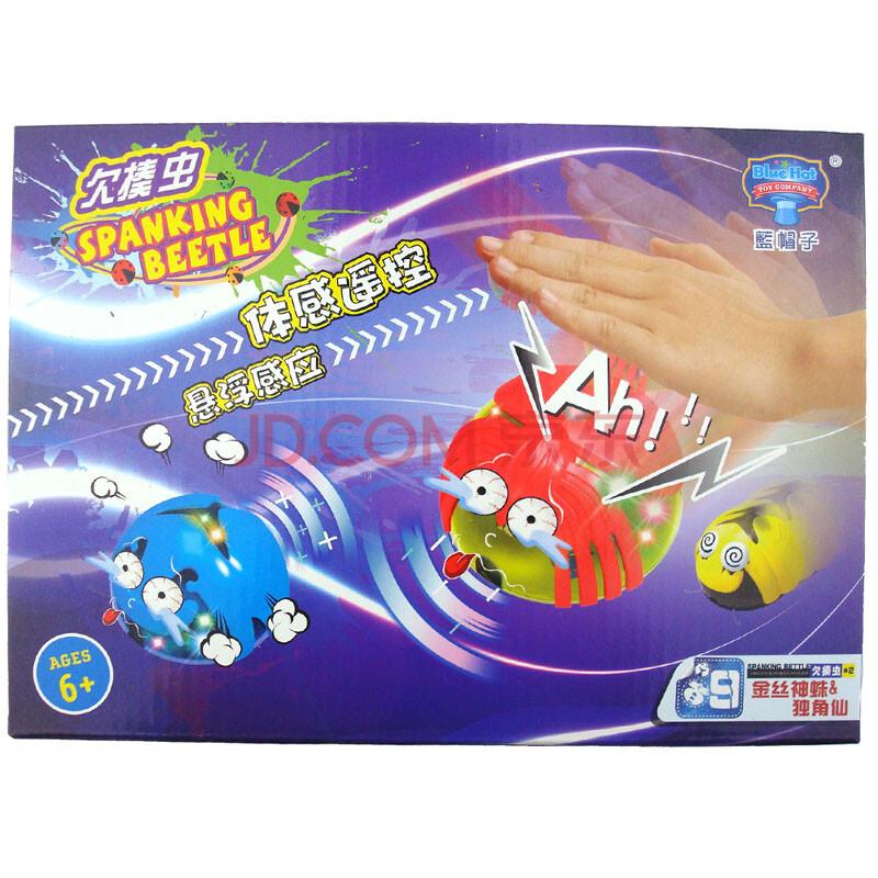 2014儿童玩具