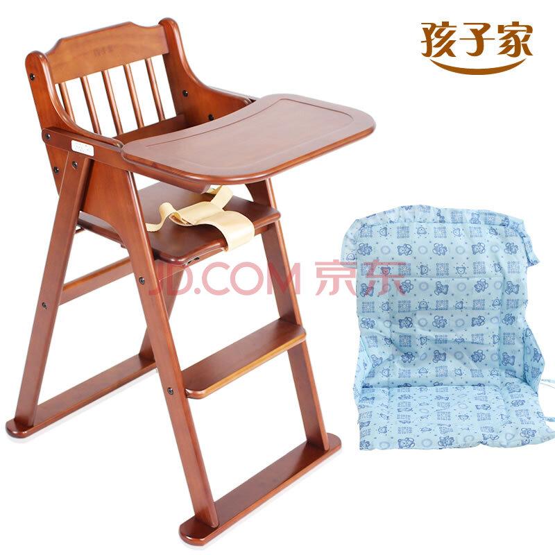 孩子家 实木樱桃色儿童餐椅 bb餐桌椅 樱桃木色 坐垫