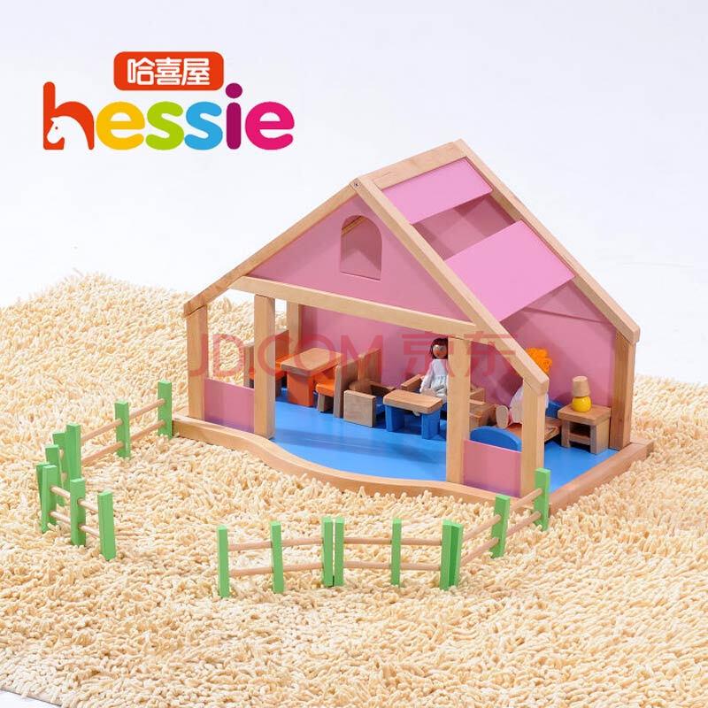 早教益智玩具哈喜屋小房子玩具儿童手工diy创意公仔