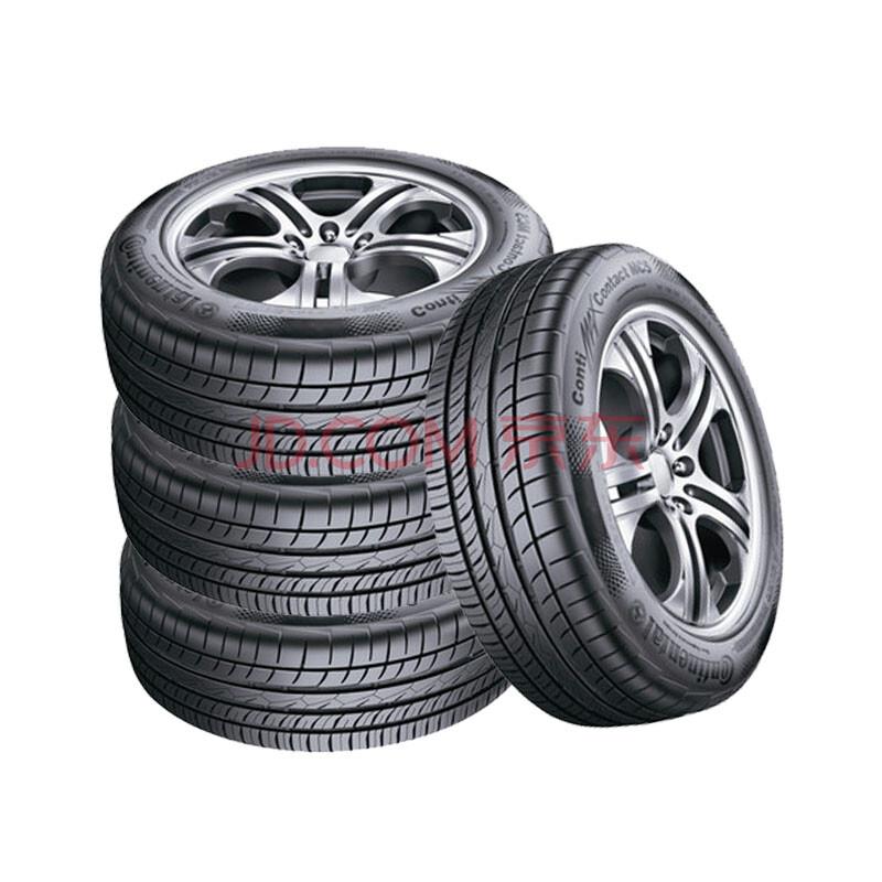 【嘉弘车品 官方授权】马牌 轮胎 mc5 4条 225/55 r16