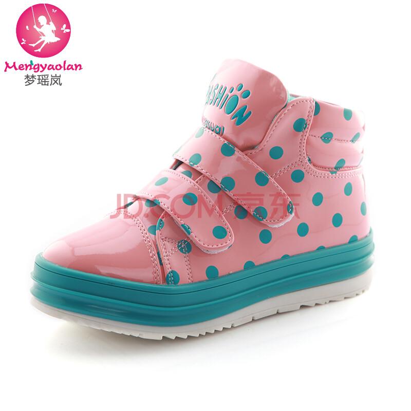 女童运动鞋儿童板鞋韩版潮休闲鞋0228shoes