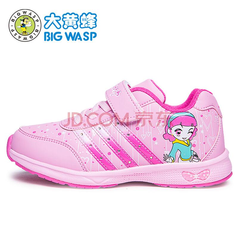 儿童运动鞋二棉鞋 女孩休闲旅游鞋