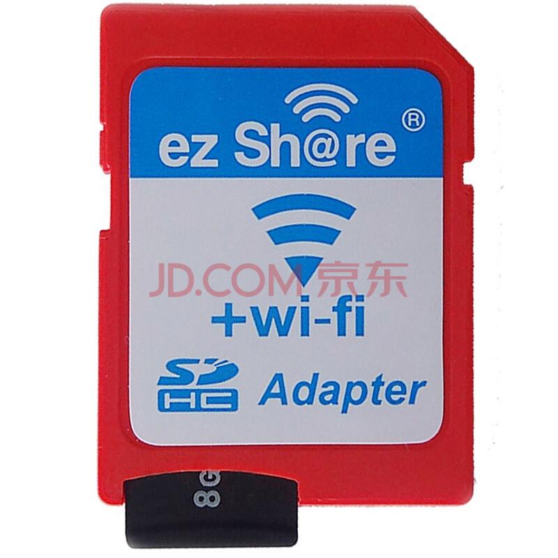 易享派(ez Share) DS200 Wi-Fi MicroSD 适配器