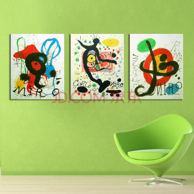 手绘米罗可儿童抽象画-家里进门挂画 手绘