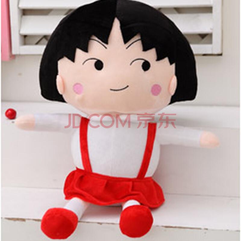 大眼猫 可爱樱桃小丸子公仔 创意毛绒玩具布娃娃 大号礼物 女生 红色