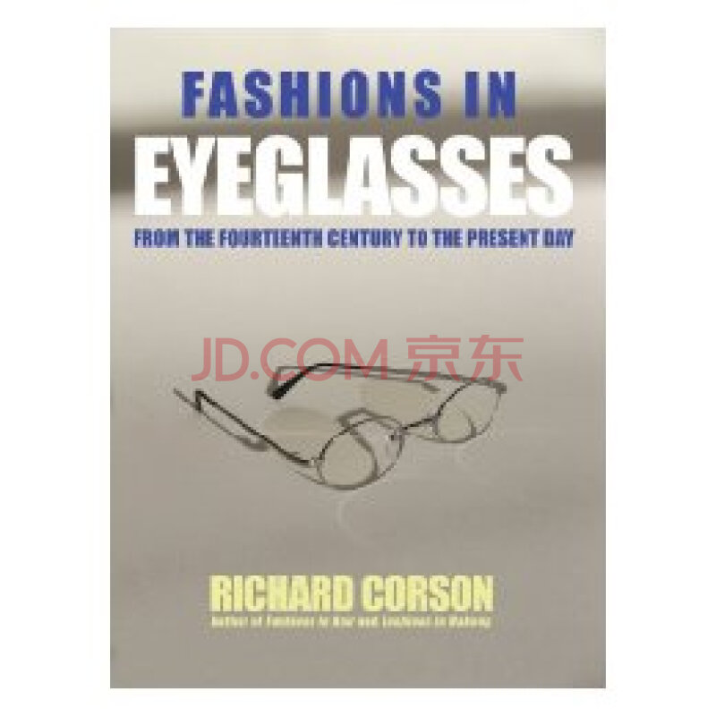 eyeglasses in style  fashions in