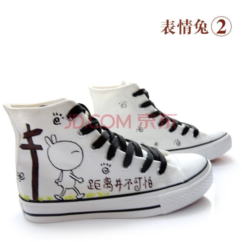 包邮布鞋 学生休闲手绘鞋 高帮帆布鞋女韩版潮 中邦/表情兔2彩色路标