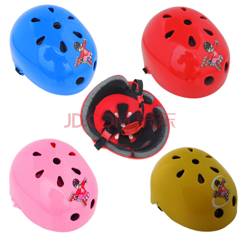 轮滑运动头盔 儿童溜冰鞋头盔