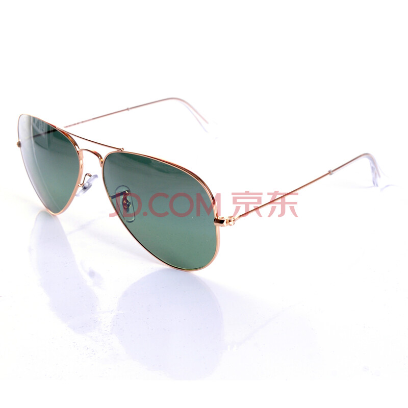 58mm ray bans  rb3025-001-m4 58mm