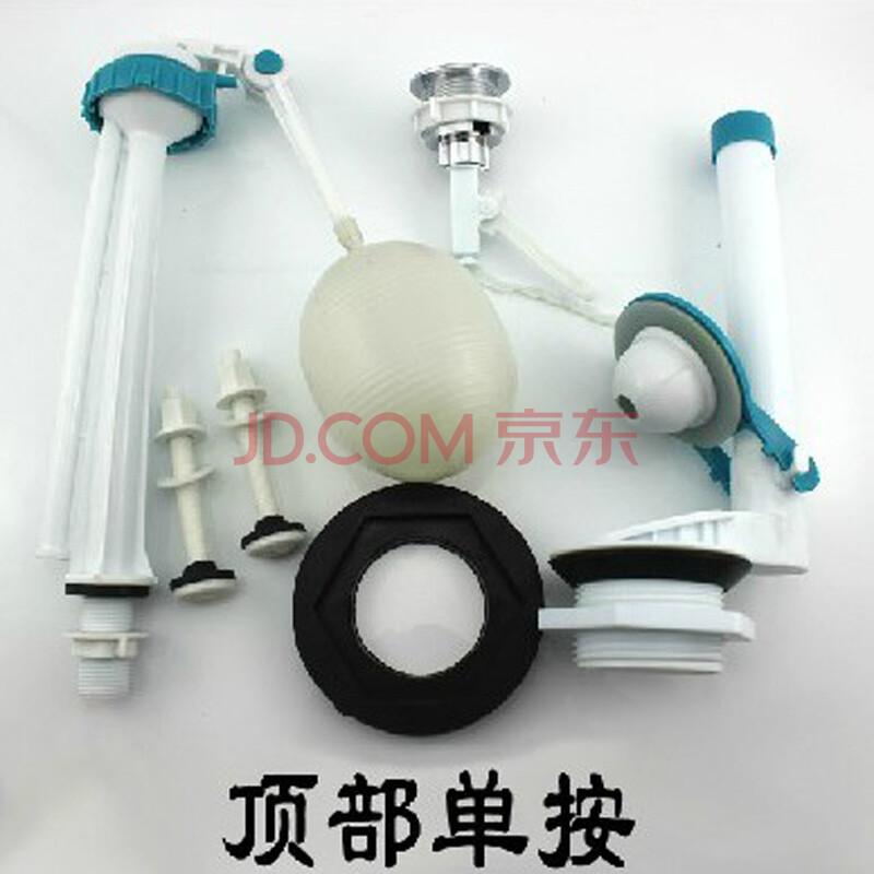 老式马桶浮球配件老式前扳手式分体马桶水箱配件套装