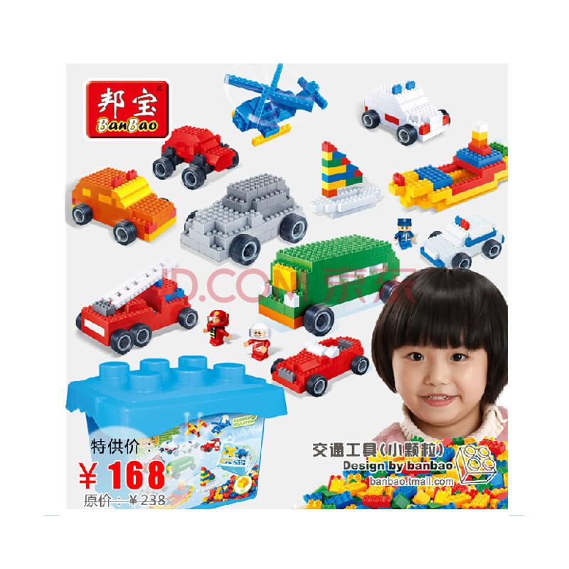 乐高式幼儿园小颗粒积木教育玩具交通工具6552