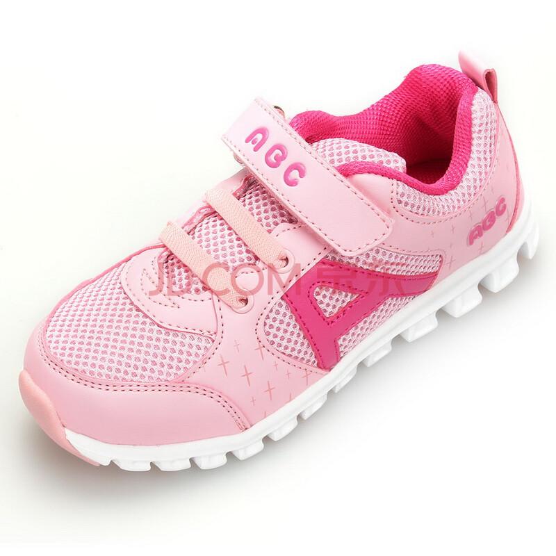 透气儿童运动鞋