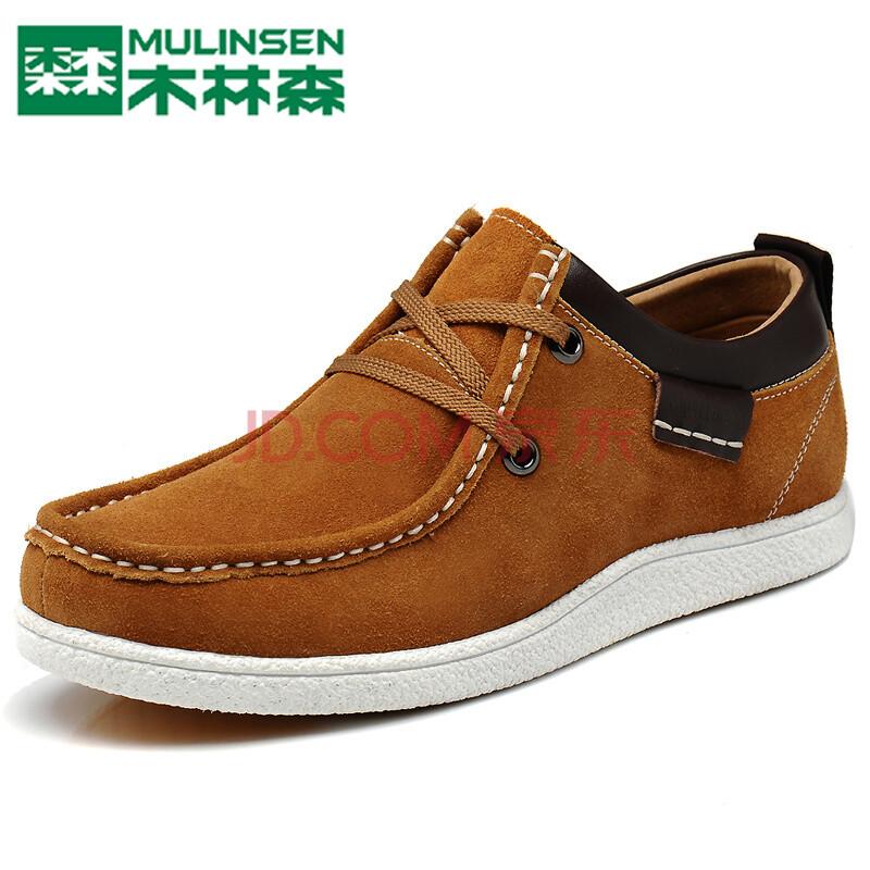 木林森男鞋韩版板鞋男士鞋子休闲潮鞋英伦工装鞋皮鞋