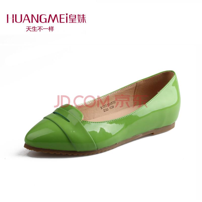 皇妹女鞋2014新款舒适内增高单鞋