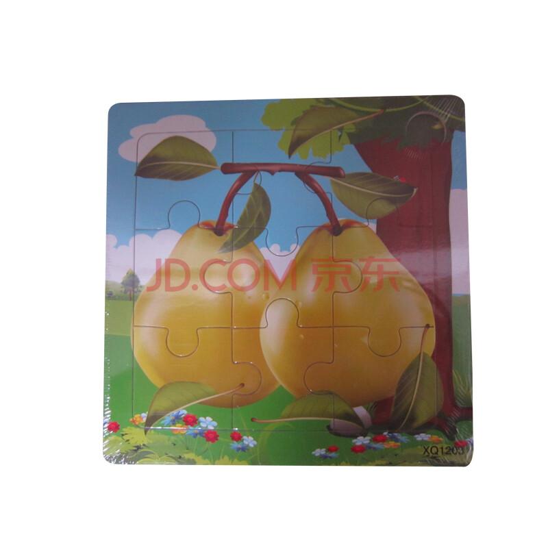 木有人 益智玩具 卡通动物 水果蔬菜 海洋生物 9片装 木质拼图 梨子