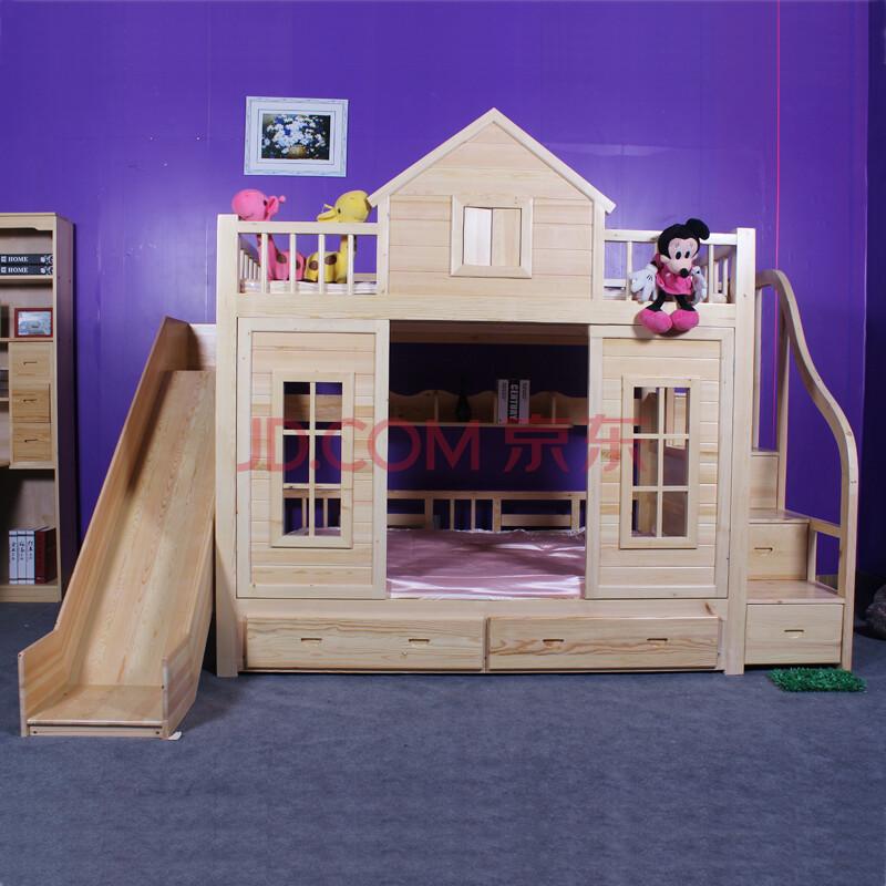 小屋儿童床上下铺高低床上下床子母床双层床母子床