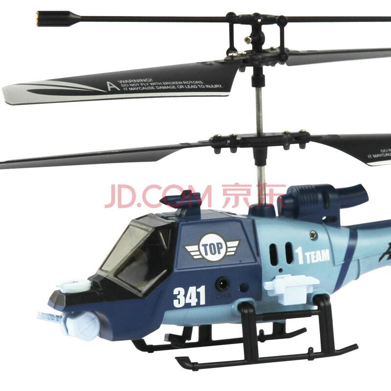 金星达 雷龙遥控直升机 遥控飞机黄金版遥控直升飞机 航模 儿童玩具