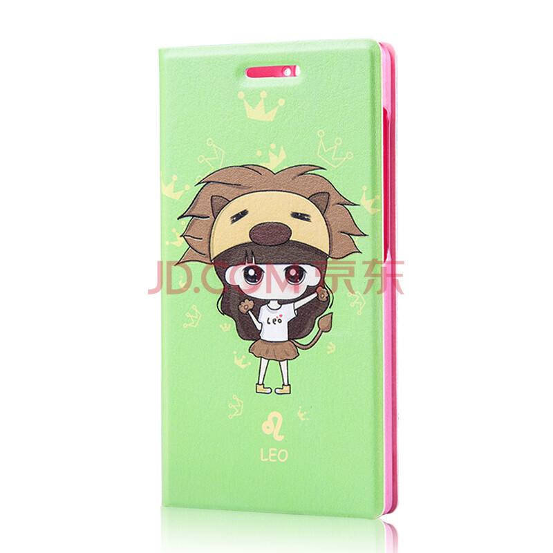 星屏(Sinpan)华为G6手机套 华为G6手机壳 华为