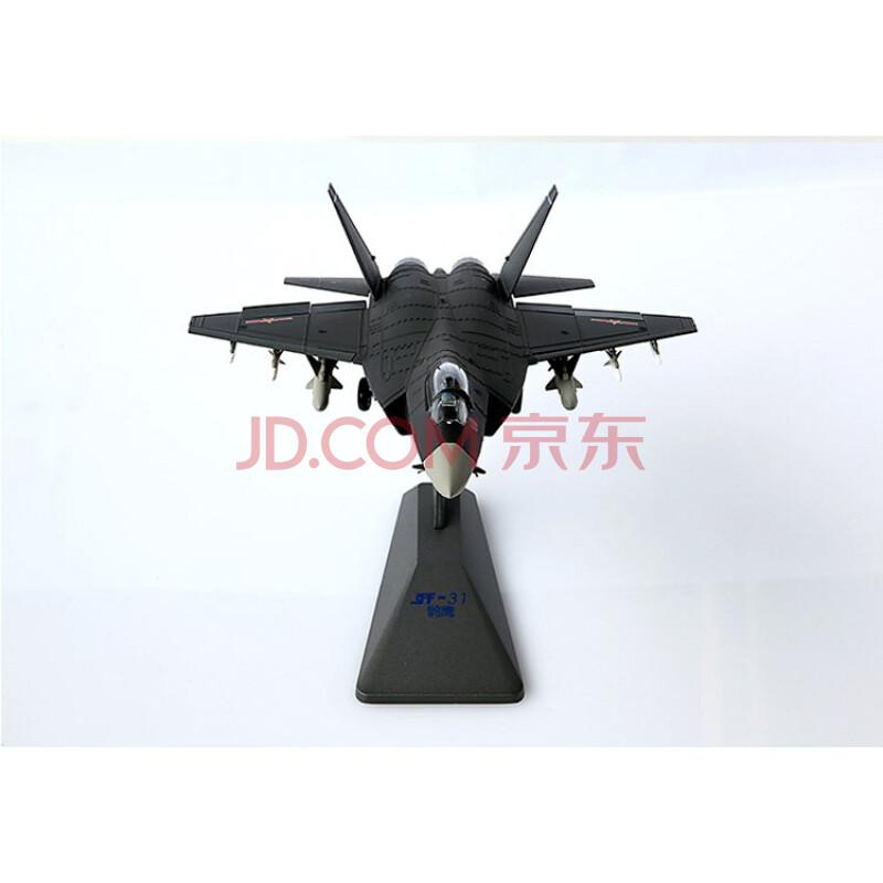 歼31 歼31战斗机模型 合金 1:60 j-31 歼31飞机模型 仿真 高档收藏